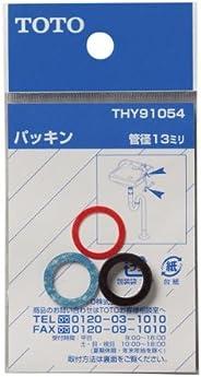 TOTO 給水管13mm用パッキン THY91054