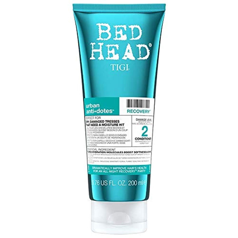 中絶結晶ヒットティジー ベッドヘッドアーバンアンチドート髪復活コンディショナー 200ml (並行輸入品)