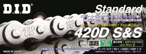 D.I.D(大同工業)バイク用チェーン クリップジョイント付属 420D-124RB S&S(シルバー) 二輪 オートバイ用
