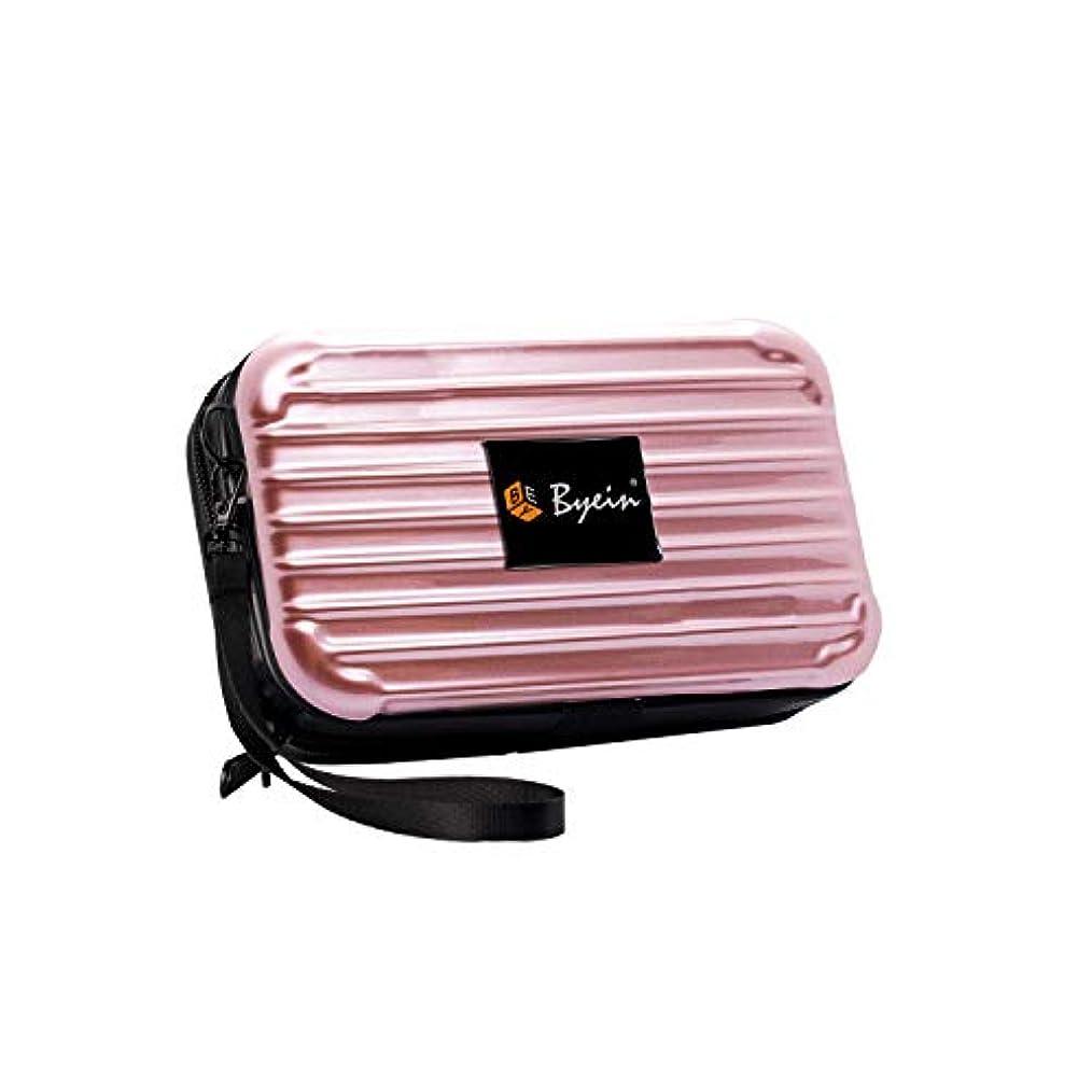 スパン形容詞祝福BYEIN 化粧ポーチ 多機能ポーチ 収納バッグ 軽量 旅行 出張 お出かけ 持ち運び便利 スーツケース型