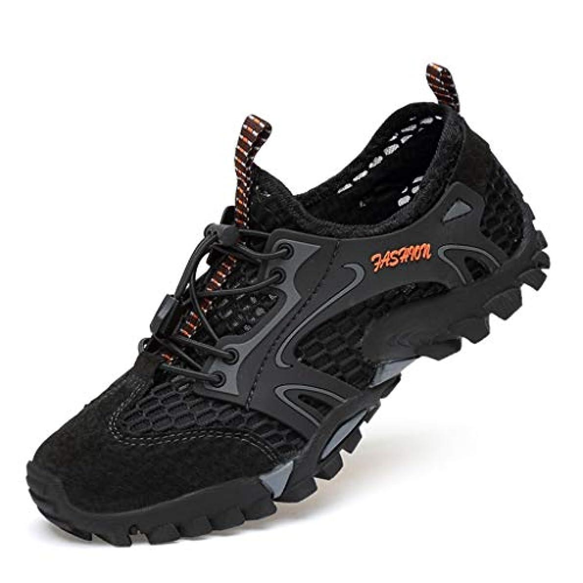 謎原子信号登山靴 耐磨耗 27.5cm トレッキングシューズ メンズ スニーカー シューズ ローカット ハイキングシューズ くろい 安全靴 作業靴 ランニングシューズ 柔らか素材 通気性 旅行 外出 小さいサイズ 24cm