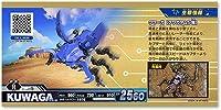 ゾイドワイルド バトルカードハンター/ZW_1_003R クワーガ R