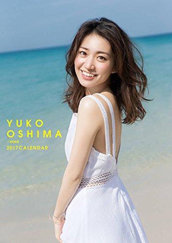 YUKO OSHIMA ×VOCE 2017 CALENDAR(壁掛け) (講談社カレンダー)