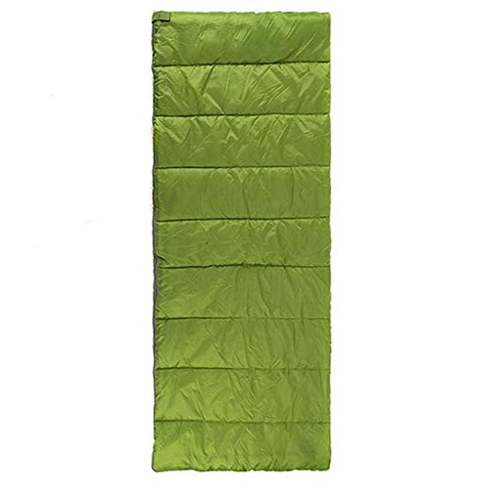 音可動式精神医学TLMYDD 超軽量寝袋屋外のポータブル春と秋のキャンプ暖かい寝袋800グラム 寝袋 (色 : 緑)