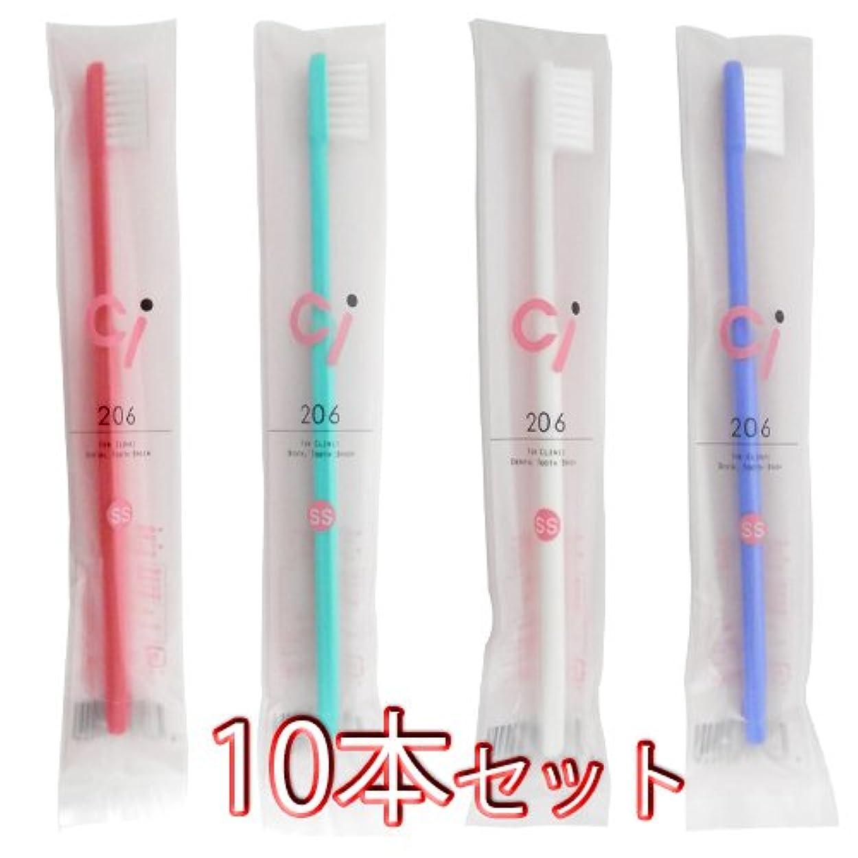 アプローチ錆びブラウンCiメディカル 歯ブラシ コンパクトヘッド 10本セット Ci206 (超やわらかめ)