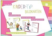 Kinder-tip Bildkarten: fuer multikulturelle Entwicklungs- und Foerdergespraeche. 104 Karten in 10 Sprachen