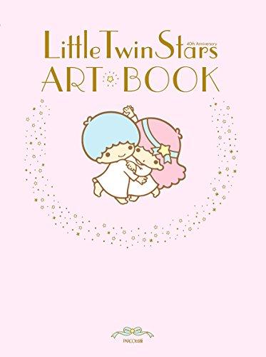 LittleTwinStars ART BOOK リトルツインスターズ アートブックの詳細を見る