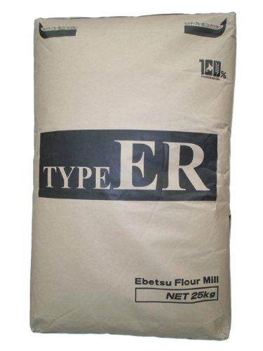 【江別製粉】フランスパン用準強力粉タイプER25kg<小麦粉>