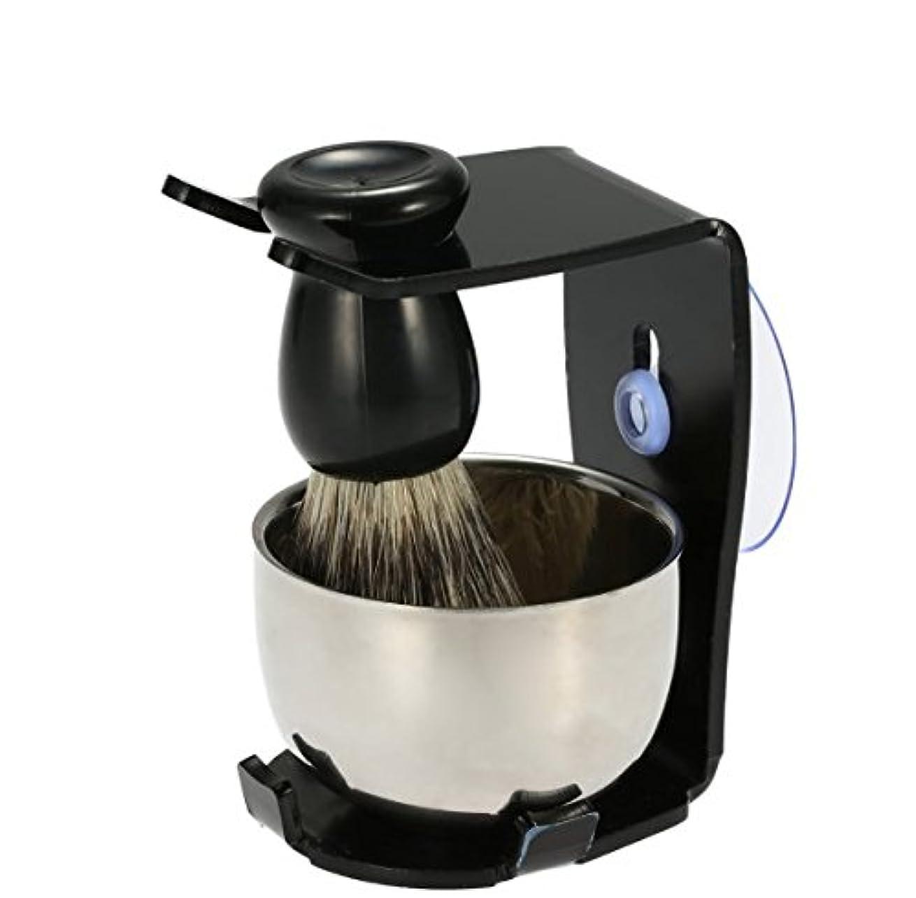 不良品チーズ脚3 In 1 Men's Shaving Razor Set Badger Hair Shaving Brush Stand Razor Holder