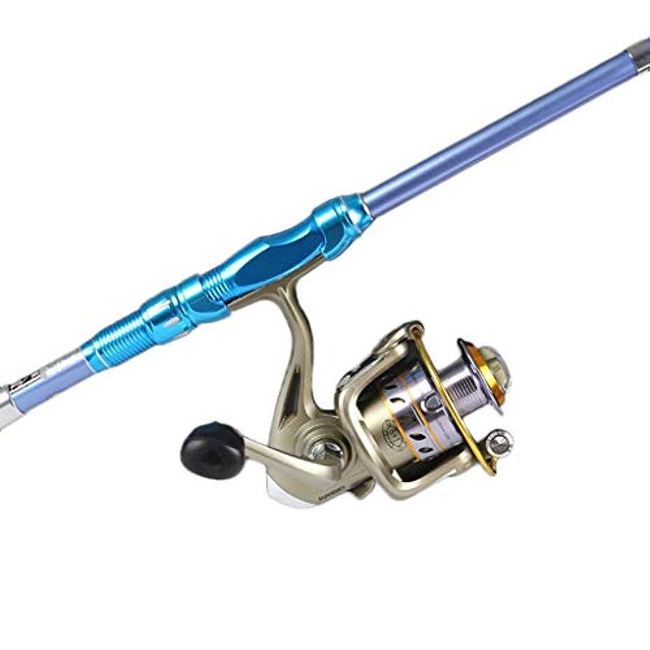 シソーラス盗難サポート釣り竿とリールのコンボミニシーロッドスーツカーボンファイバー釣り竿超軽量釣り竿