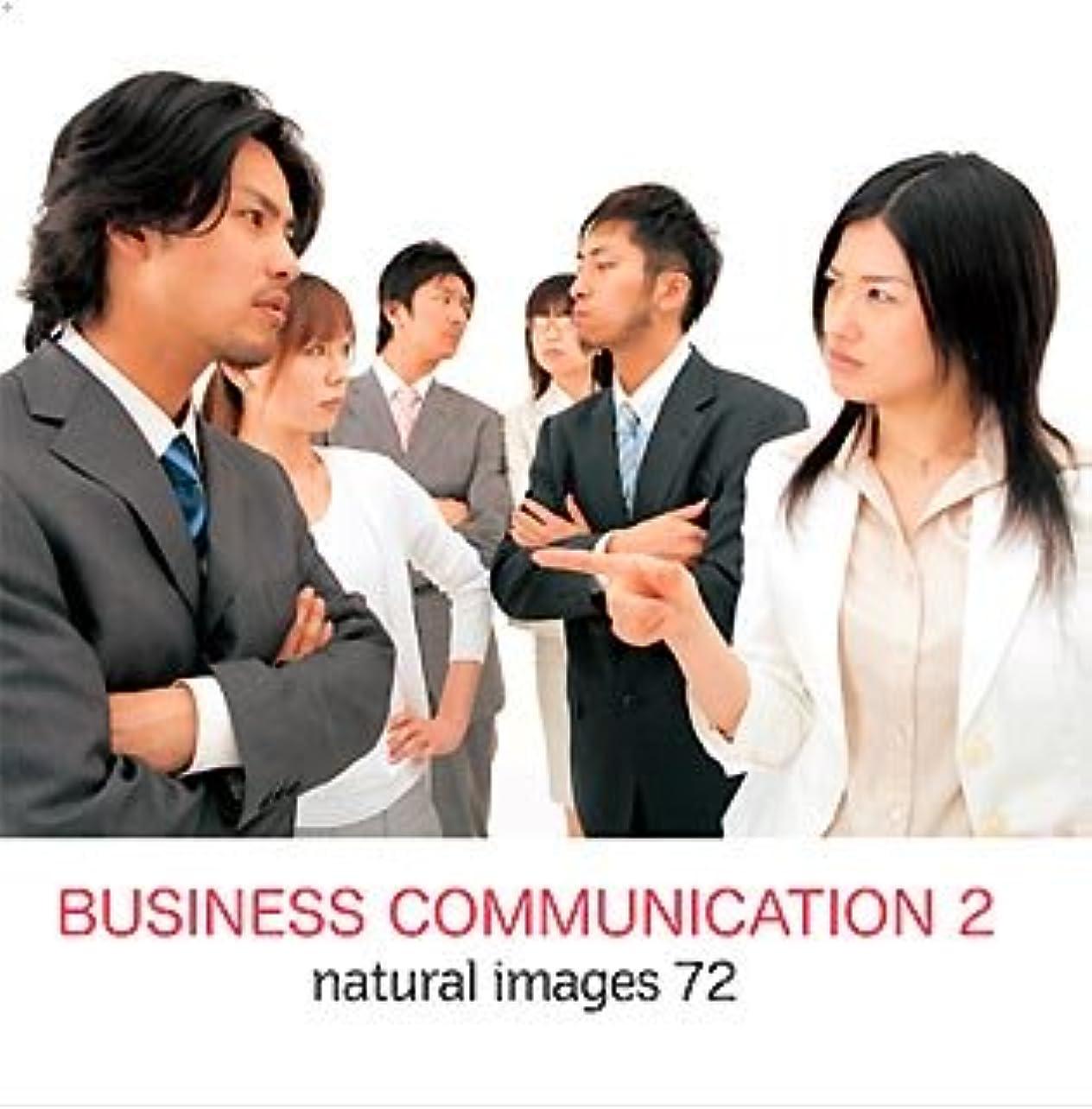 natural images Vol.72 BUSINESS COMMUNICATION 2