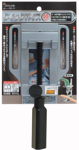 スリーアキシス(three axis) クイックバイス DSV-10