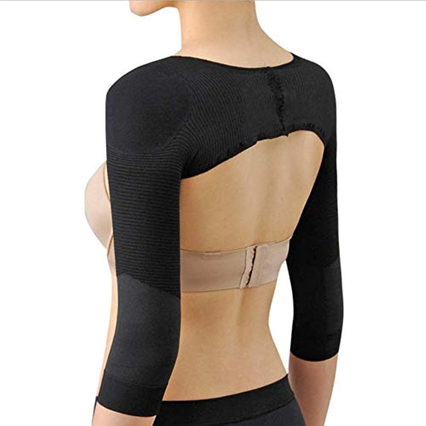 拒否中断サイトライン二の腕 シェイプケア 姿勢 矯正 補正下着 補正インナー 二の腕痩せ 二の腕シェイパー (黒, XL)