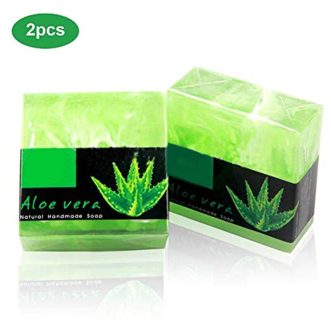 アナログ組み込む一掃するCreacom アロエ 石鹸 肌に優しい無添加 毛穴 対策 洗顔石鹸 保湿 固形 毛穴 肌荒れ 美肌 角質除去 乾燥肌 オイル肌 混合肌 対策 全身可能