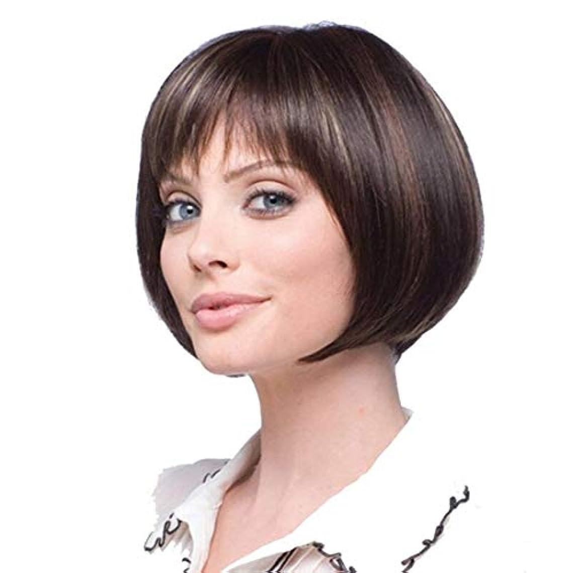 尊敬征服通路Summerys ショートボブの髪ウィッグストレート前髪付き合成カラフルなコスプレデイリーパーティーウィッグ本物の髪として自然な女性のための