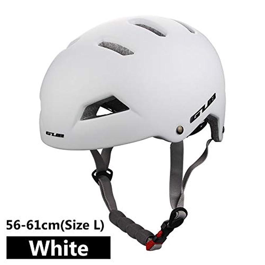 無限大気質散歩に行く登山ヘルメット ロッククライミング アウトドア ライミング防護帽 登山装備 EPS+PC製 サイズ調整 多用途 旅行用品 洞窟探検 救援 全3色 56-61cm