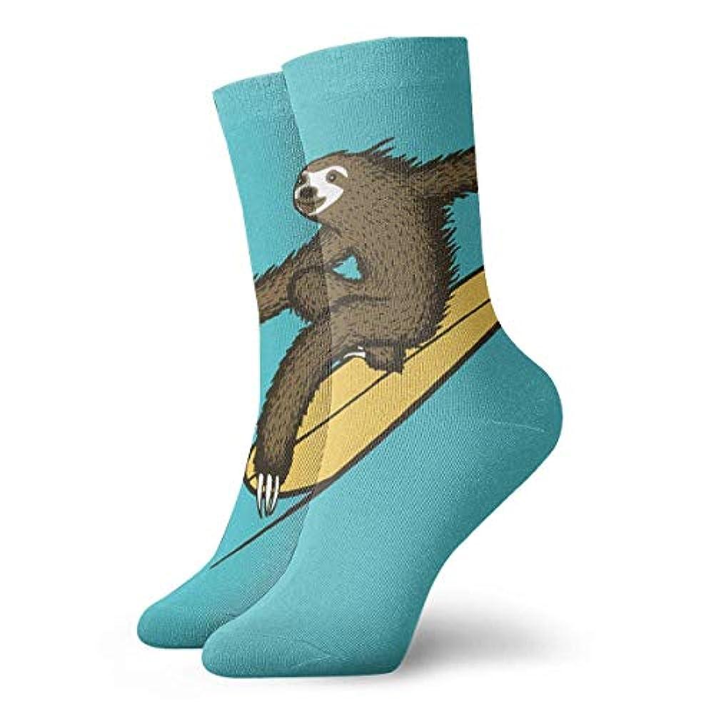 粉砕するナプキン消費するクルーザーユニセックスカラフルドレスソックス、サーフィンスロイス、冬ソフト居心地の良い暖かい靴下かわいい面白いクルーコットンソックス1パック