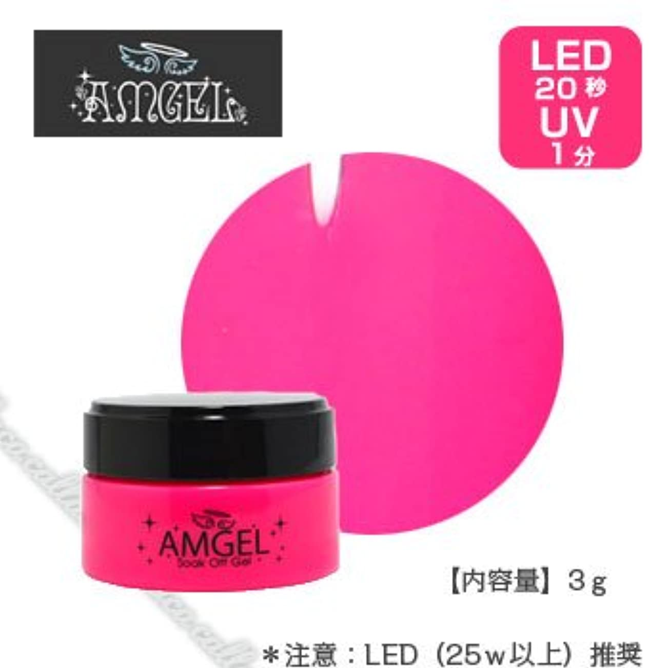 二度浸漬粘着性AMGEL(アンジェル) カラージェル 3g AL6M マオーピンク