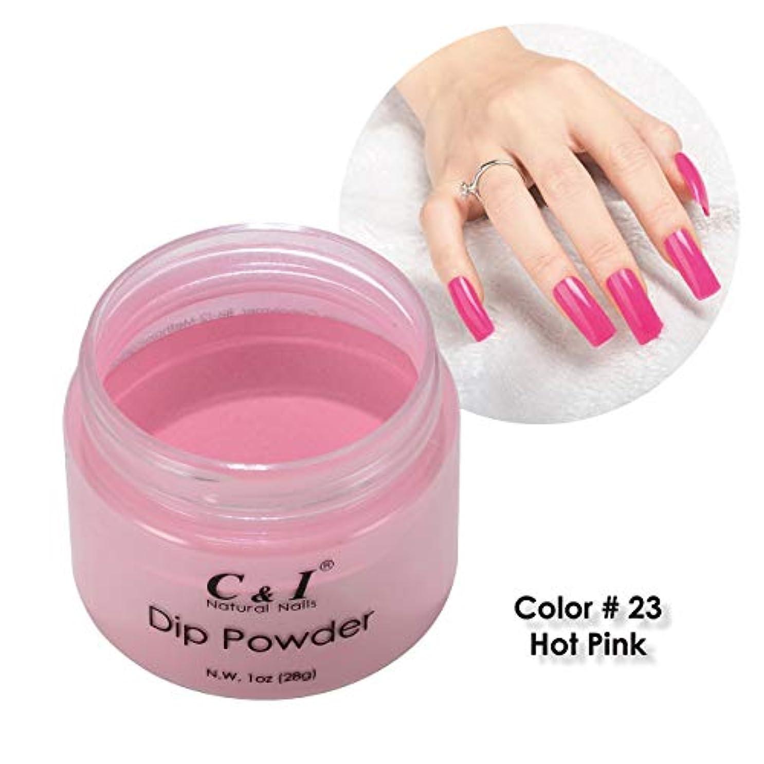 アソシエイトオークバラ色C&I Dip Powder ネイルディップパウダー、ネイルカラーパウダー、カラーNo.23