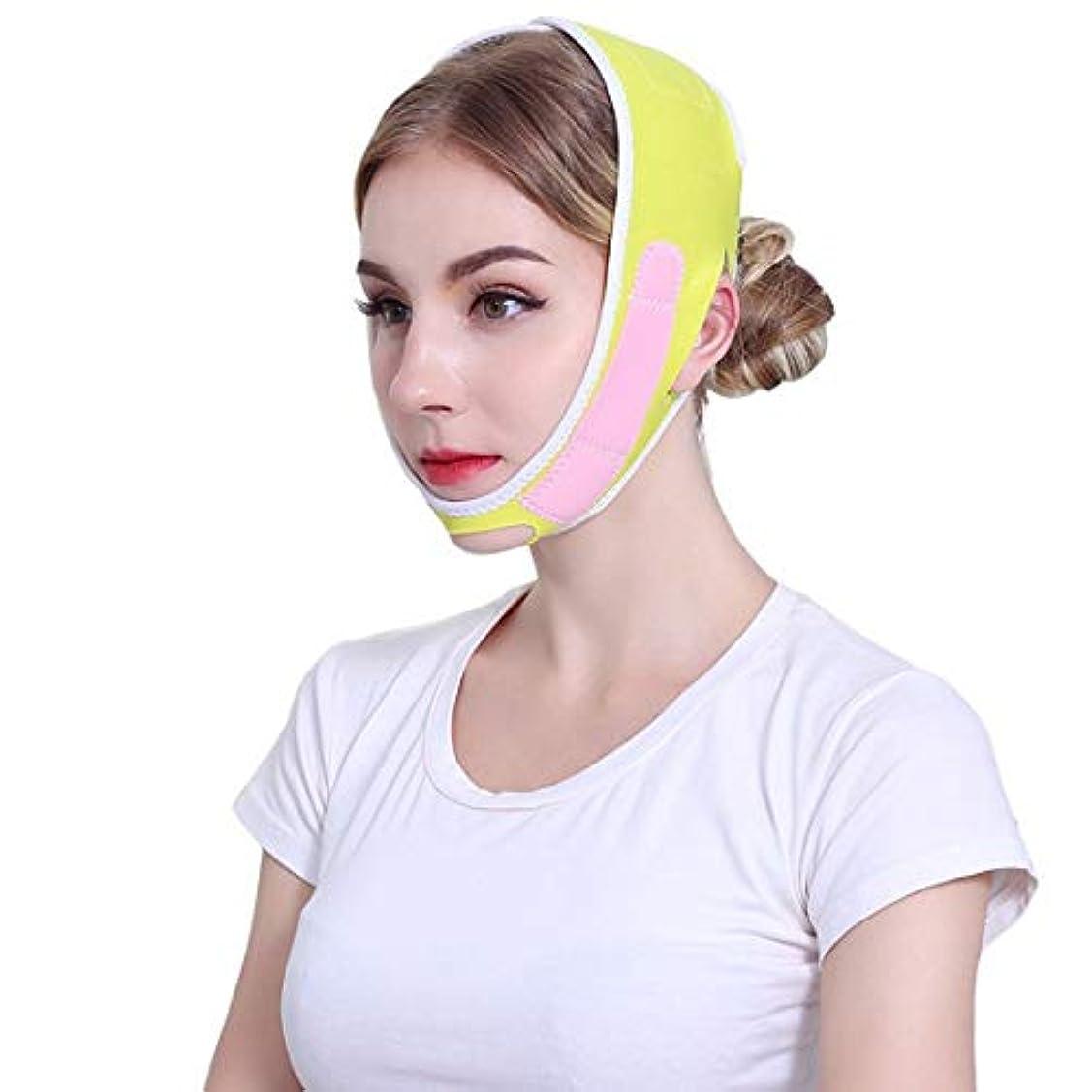 回想出版追うZWBD フェイスマスク, フェイスリフティング包帯v薄い顔の形の男性と女性vフェイスリフティング引き締めリフティングフェイス包帯黄色