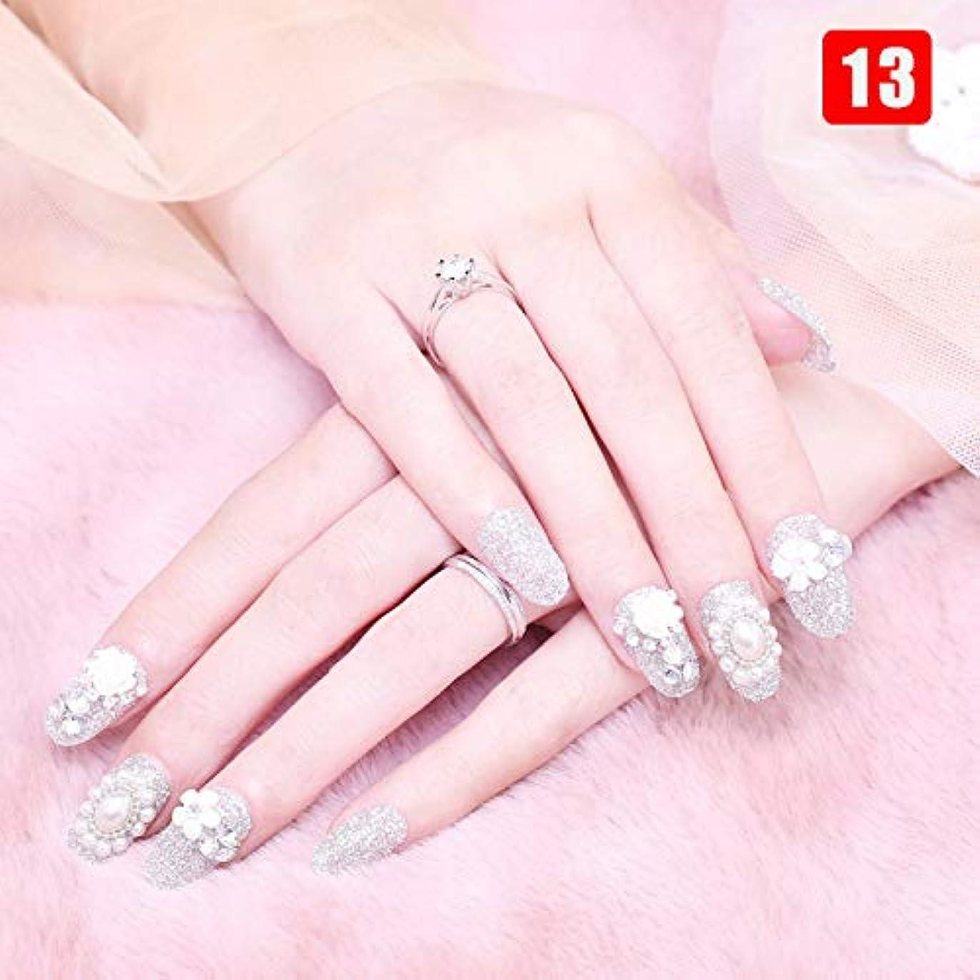 Happysource 24本の女性の偽の爪透明な花のビーズの装飾DIYの花嫁の偽の爪