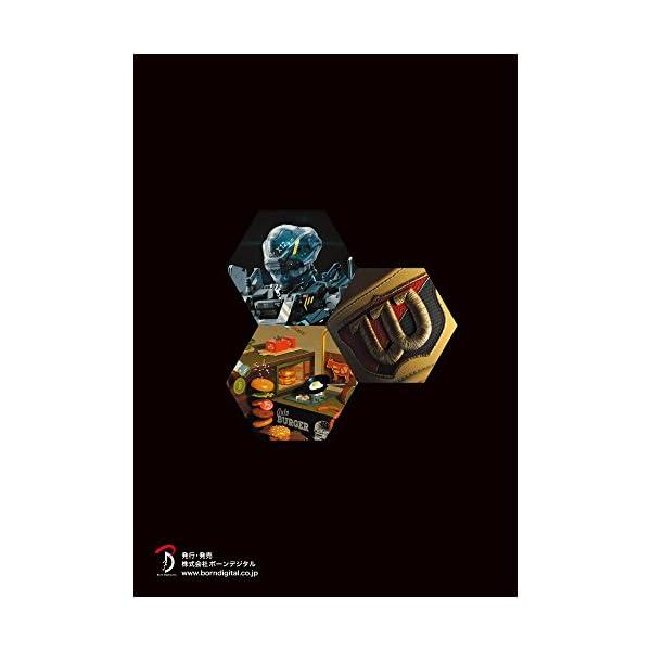 CINEMA 4D プロフェッショナルワーク...の紹介画像11