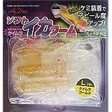 マルシン漁具 ソフトイカワーム Lサイズ ケイムラゴールド