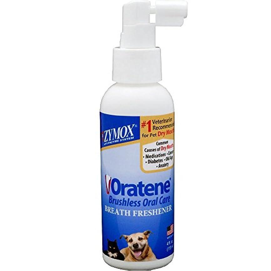 水を飲む妊娠した分割オーラティーン ブレスフレッシュナー 犬猫用 115mL