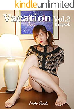 鎌田紘子 Vacation vol.2 Bangkok (Relibooks)