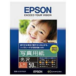 エプソン 写真用紙 光沢 KL50PSKR [L 50枚]