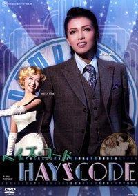 宝塚歌 劇 星組 日本青年館大ホール公演 ヘイズ・コード (DVD)