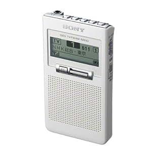 SONY TV音声受信ラジオ ホワイト XDR-63TV/W