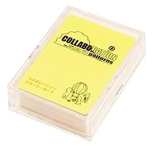 コラボレーション・パターン・カード(日本語版)