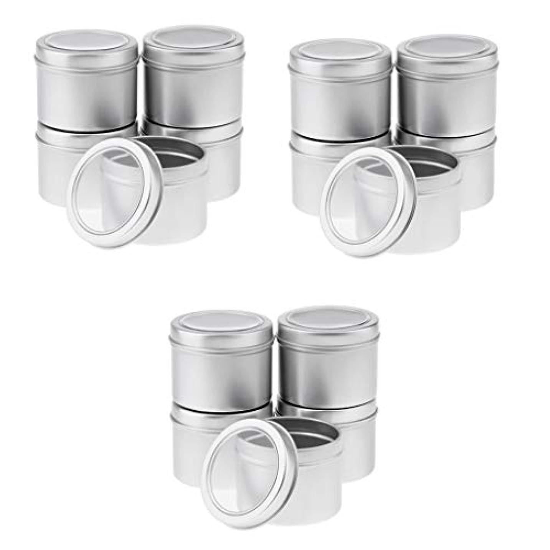 キルト同級生キャンセルT TOOYFUL 15個入 パーツボックス アルミ缶 ジュエリー収納 小分け容器 詰め替え 空き缶 ジュエリー 小物入れ