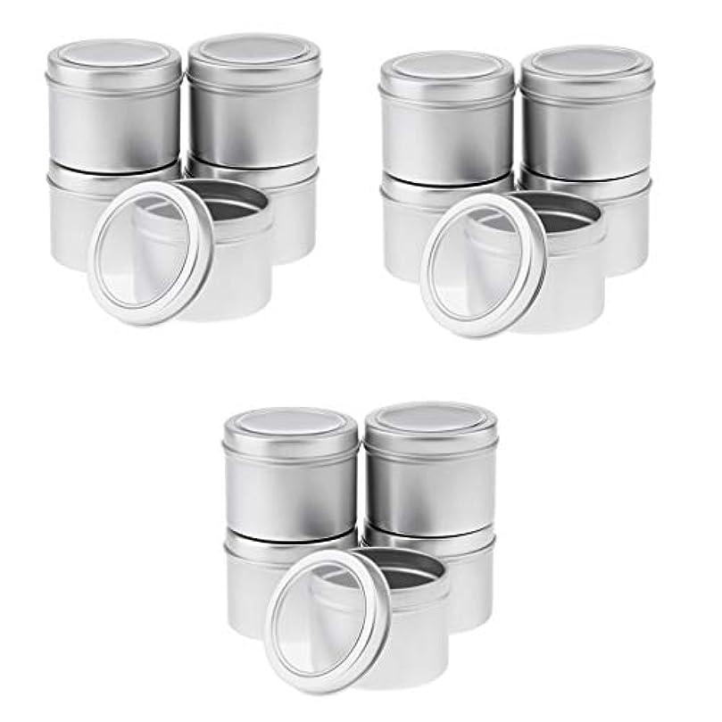 くびれた単に製油所T TOOYFUL 15個入 パーツボックス アルミ缶 ジュエリー収納 小分け容器 詰め替え 空き缶 ジュエリー 小物入れ