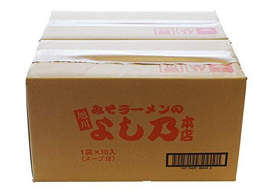 旭川みそラーメンのよし乃 本店 (味噌味) 10食×2箱 旭川有名らーめん店