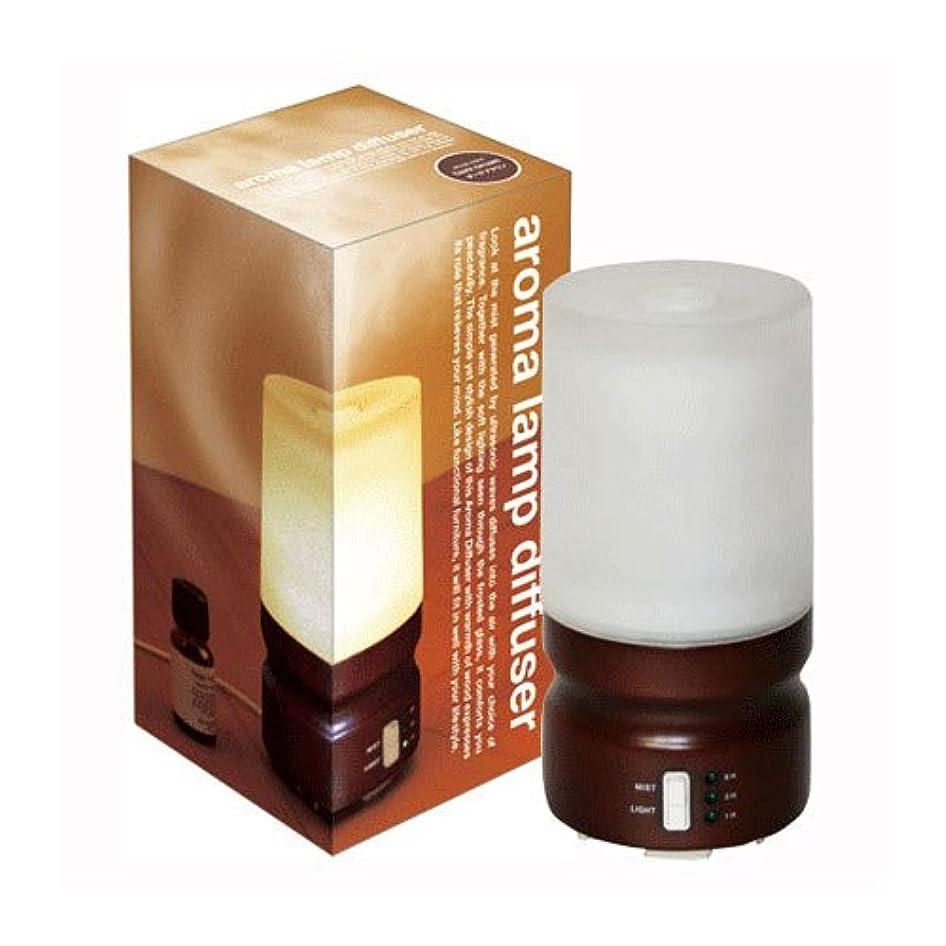 人道的センターアロマランプディフューザーaroma lamp diffuer【タイマー付】【保証書付(6ヶ月)】【カラー:ダークブラウン】
