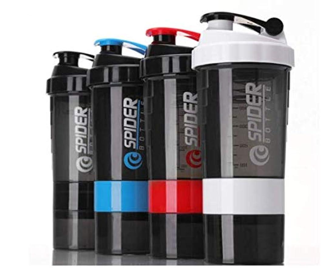 ICEY プロテインシェーカー 栄養錠剤ビタミン入れ ダイエットドリンク用 タンパク質パウダーミキサーボルト 栄養補給 プロテイン 収納ケース 水筒 漏れ防止 シェーカーボトル