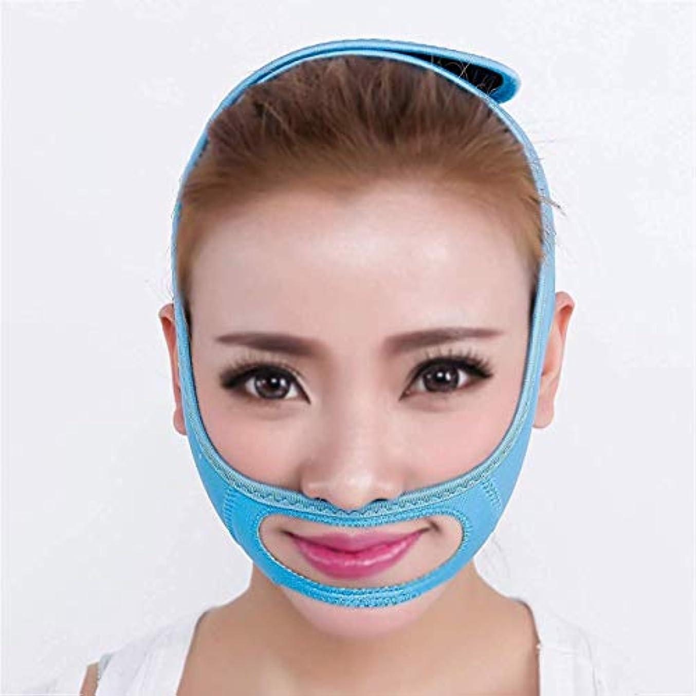 コンピューターを使用する葡萄タップWSJTT ケアフュージョン停止いびきチンストラップ小顔ツールVフェイス包帯フェイシャルリフティングフェイシャルマッサージ美容通気性マスクVフェイスマスクブルースリープ薄い顔