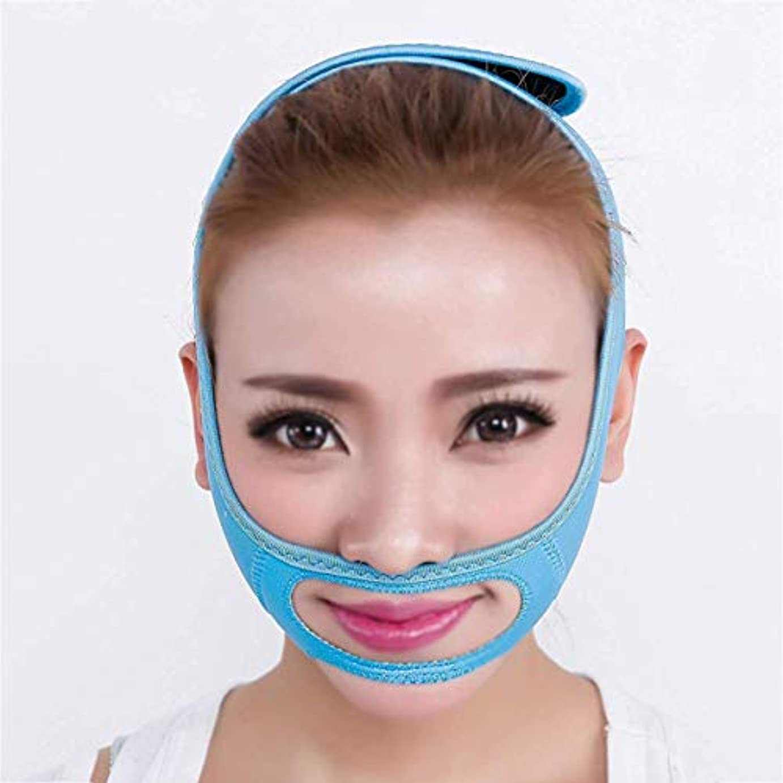推進、動かす同情的前投薬WSJTT ケアフュージョン停止いびきチンストラップ小顔ツールVフェイス包帯フェイシャルリフティングフェイシャルマッサージ美容通気性マスクVフェイスマスクブルースリープ薄い顔