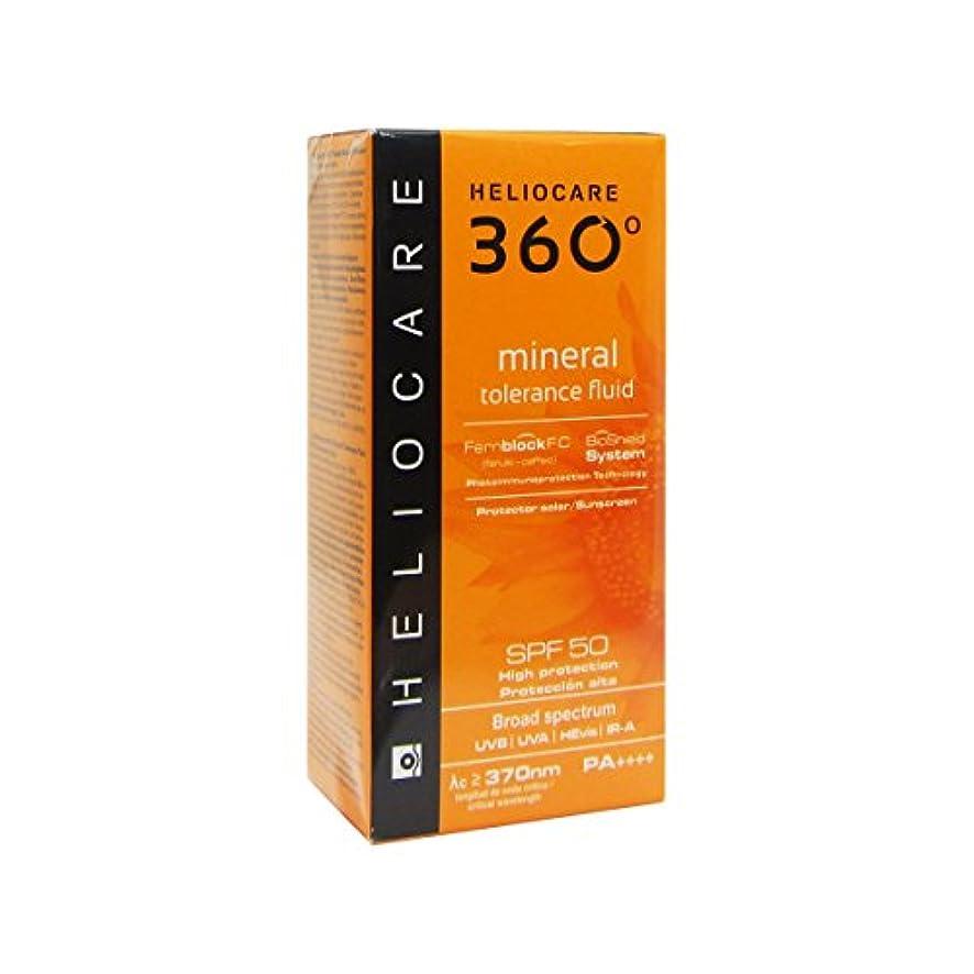 思春期トランスペアレント熟達Heliocare 360 Mineral Tolerance Fluid Spf50 50ml [並行輸入品]