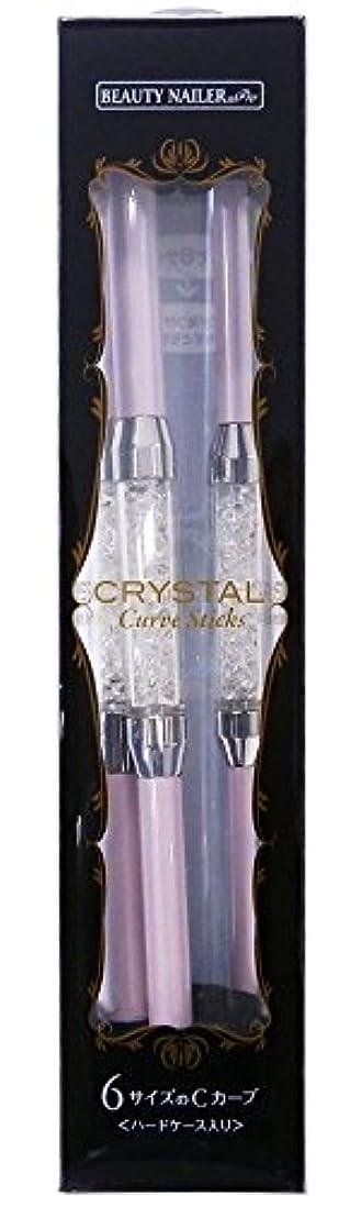 選出するクリーナー着飾るビューティーネイラー CRYSTAL Curve Sticks クリスタル カーブ スティック ピンク CCS-3