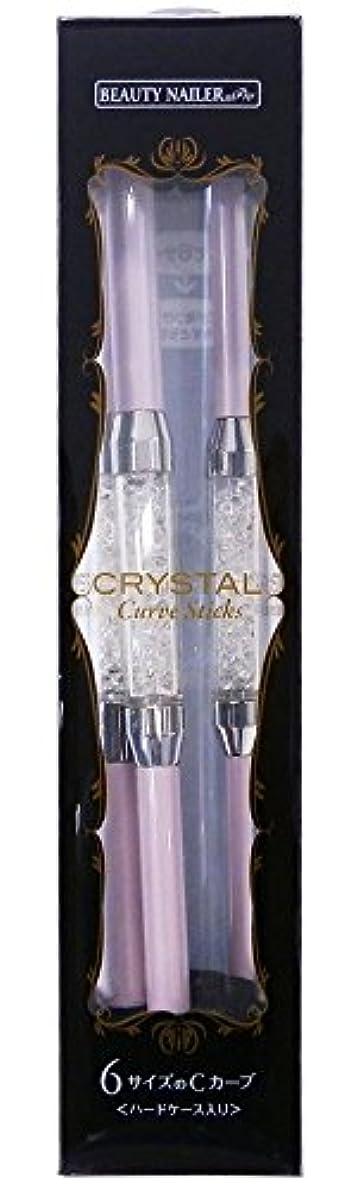 電化する緊張するパイントビューティーネイラー CRYSTAL Curve Sticks クリスタル カーブ スティック ピンク CCS-3