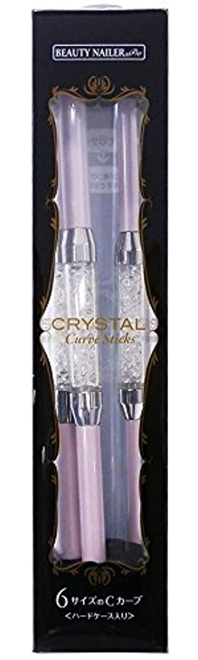 マラドロイトくさび一晩ビューティーネイラー CRYSTAL Curve Sticks クリスタル カーブ スティック ピンク CCS-3