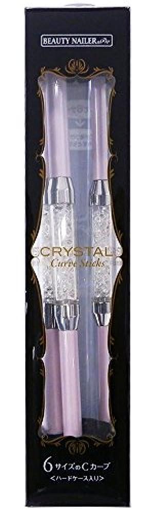 ビューティーネイラー CRYSTAL Curve Sticks クリスタル カーブ スティック ピンク CCS-3