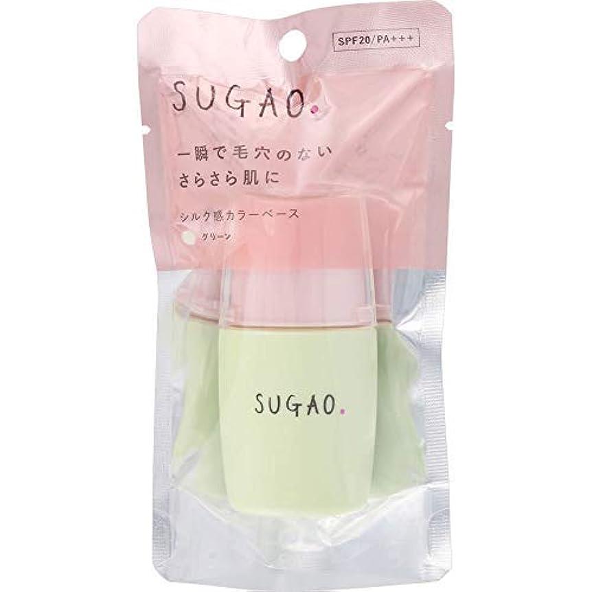 トリッキー実行する郵便番号SUGAO シルク感カラーベース グリーン × 12個セット