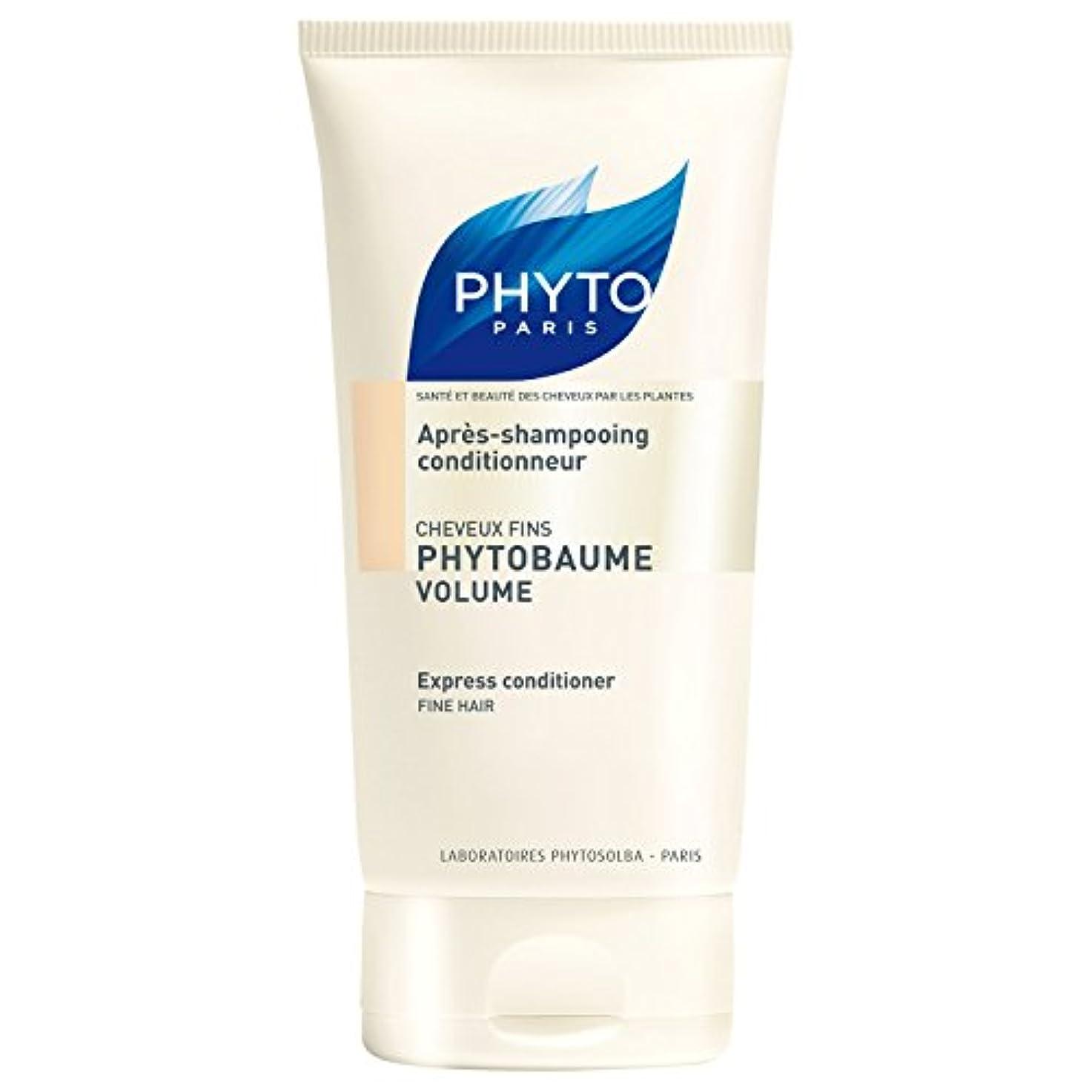 人間葬儀ストロー細い髪の150ミリリットルのためのフィトPhytobaumeボリュームエクスプレスコンディショナー (Phyto) (x2) - Phyto Phytobaume Volume Express Conditioner for...