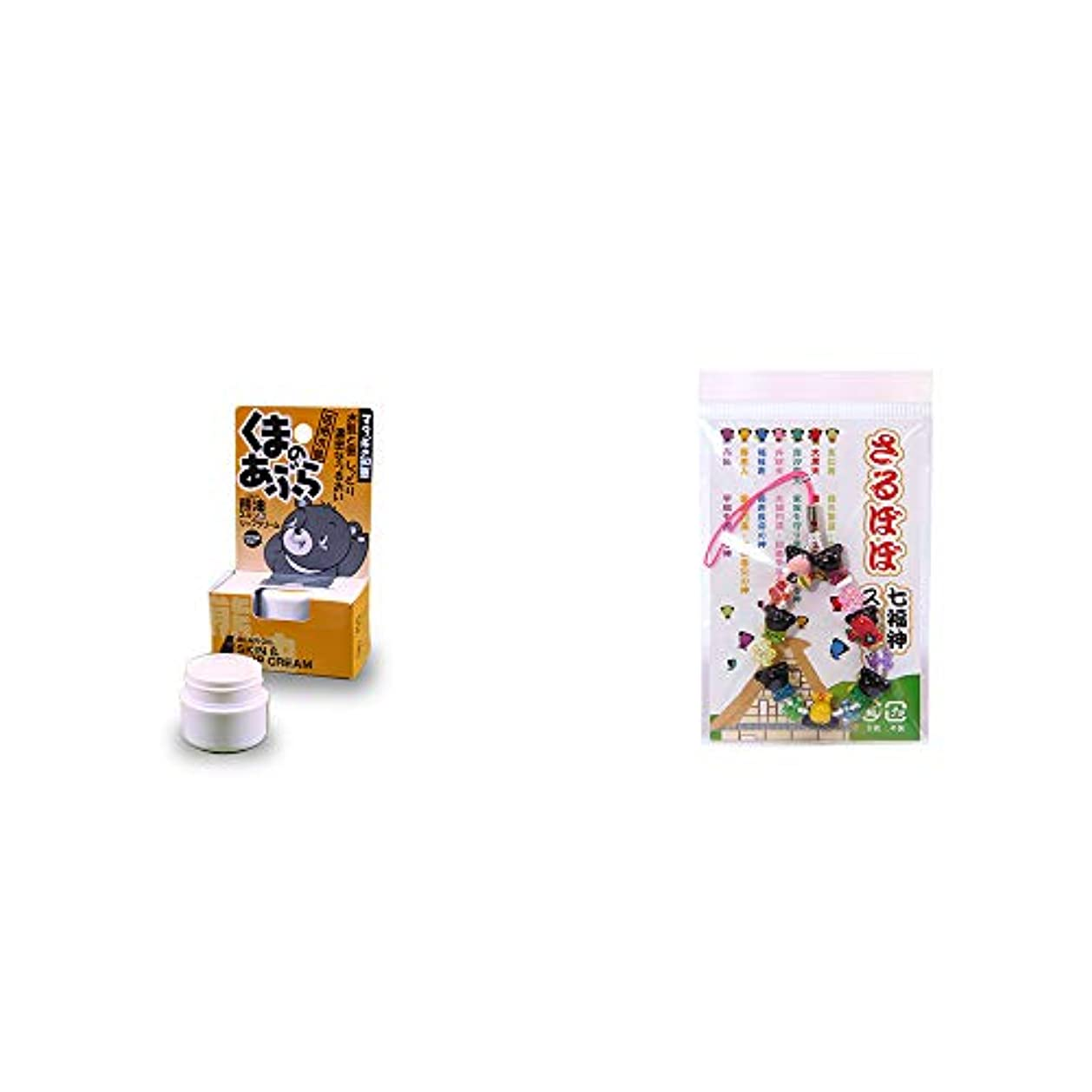 給料育成探す[2点セット] 信州木曽 くまのあぶら 熊油スキン&リップクリーム(9g)?さるぼぼ七福神ストラップ/縁結び?魔除け //