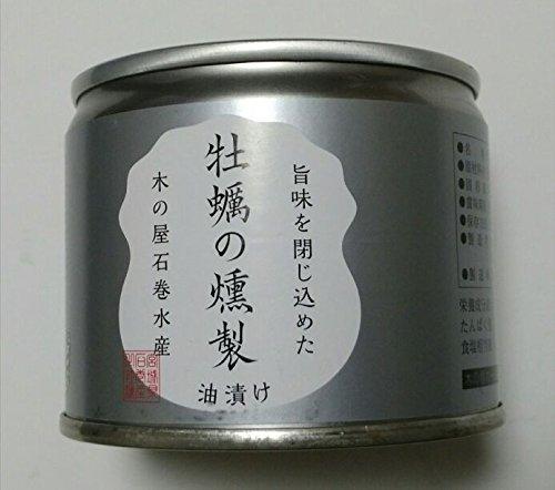 木の屋石巻水産 牡蠣の燻製油漬け 115g