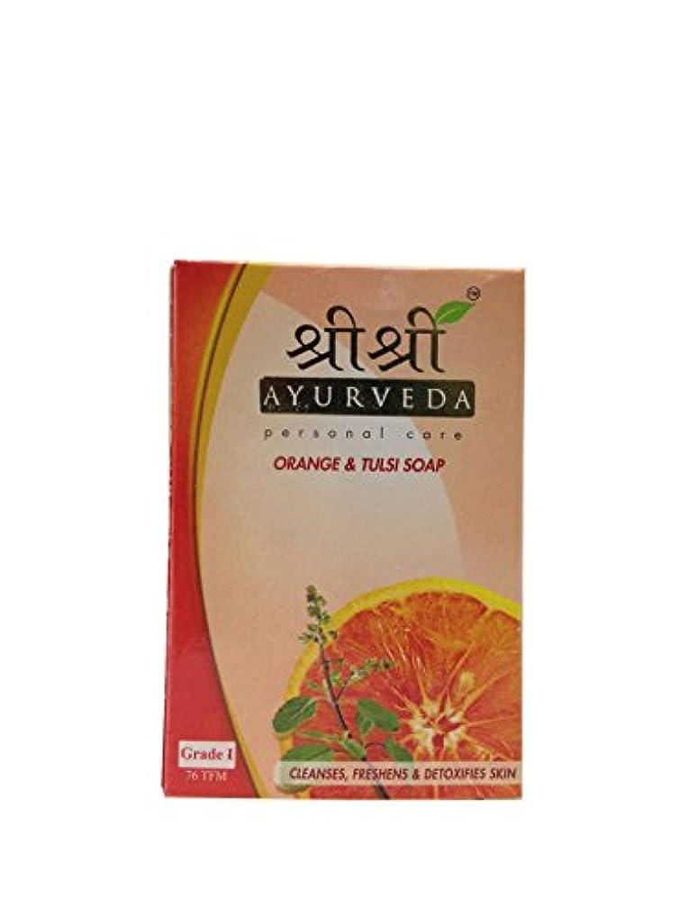 魔術師バイナリ輝くSri Sri Ayurveda Orange & Tulsi Soap 100g…